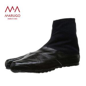 足袋 メンズ 実用5枚 JITSUYO5 09:黒 作業靴 ワーキングシューズ 安全シューズ 足袋 丸五 マルゴ 【送料無料】