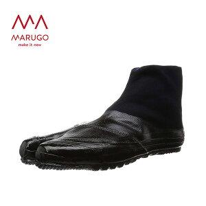 足袋 メンズ 実用3枚 JITSUYO3 09:黒 作業靴 ワーキングシューズ 安全シューズ 足袋 丸五 マルゴ 【送料無料】