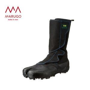 足袋 メンズ スパイクマジック足袋 2型 SPMTABI2 09:黒 作業靴 ワーキングシューズ 安全シューズ 足袋 丸五 マルゴ 【送料無料】