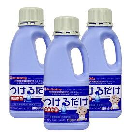 チュチュベビー つけるだけ 1100ml×3本セット 哺乳瓶 消毒 洗浄液 哺乳瓶洗浄 哺乳瓶除菌 ベビー 赤ちゃん ジェクス(JEX) 【送料無料】