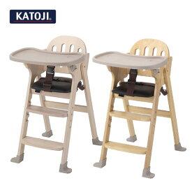 木製ハイチェア Easy-sit イージーシット 22904/22905/22906 正規品 ベビー 赤ちゃん チェア チェアー ハイチェア カトージ KATOJI 【送料無料】