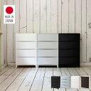 リビング チェスト 4段 幅54ルームス 4段 ワイド 【日本製】 引き出し プラスチック ケース 衣装ケース 収納 ボックス…