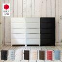 リビング チェスト 5段 幅54ルームス 5段 ワイド 【日本製】 引き出し プラスチック ケース 衣装ケース 収納 ボックス…