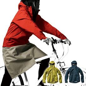 レインコート レディース 自転車 ストレッチ ブランケット付き AS-7620 レインジャケット レインパーカー レインウエア 自転車 Makku マック 【送料無料】