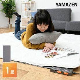 ホットカーペット 1畳 本体NU-102 電気カーペット 床暖房カーペット 1畳タイプ 山善 YAMAZEN【送料無料】