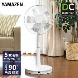 山善(YAMAZEN)30cmDCリビング扇風機フルリモコン式YLCX-HD30ホワイトシルバー