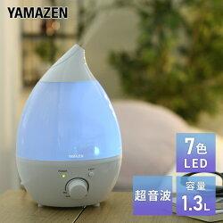 山善YAMAZEN加湿器超音波式加湿器超音波加湿器7色イルミネーションライト付き卓上おしゃれ木造約3畳・プレハブ約6畳MZ-F131