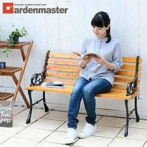 ガーデンベンチ NPB-10C(NA) スチールベンチ パークベンチ ガーデンチェア おしゃれ山善 YAMAZEN 【送料無料】