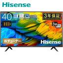 40型 液晶テレビ フルハイビジョン液晶テレビ 地上・BS・110度CSデジタル 40H38E 40V型 40インチ テレビ HDD録画対応 …
