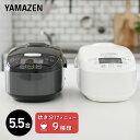 炊飯器 5.5合 5.5 マイコン式炊飯器 YJD-M550 マイコン炊飯器 マイコン炊飯ジャー 一人暮らし 炊飯機 炊飯ジャー マイ…