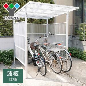 サイクルポート 3台用 波板仕様 LCP-3W サイクルスペース サイクルハウス サイクルガレージ 自転車 バイク DIY おしゃれ 山善 YAMAZEN 【送料無料】