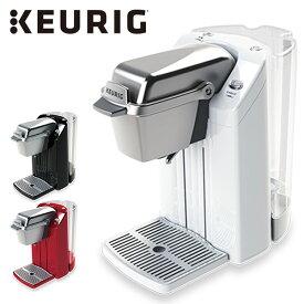 キューリグ専用 カプセルコーヒーマシン BS300 コーヒーマシーン K-Cup専用 コーヒーメーカー ケトル ドリップマシン カプセル式 キューリグ(KEURIG) 【送料無料】
