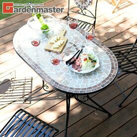 ガーデン テーブル モザイク調 オーバルタイプ HMOT-1060 ガーデンテーブル ガーデンファニチャー アウトドア 山善 YAMAZEN 【送料無料】