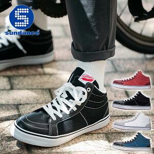安全靴 ハイカット キャンバス スニーカー SD88-HI 紐靴タイプ ローカット 作業靴 ワーキングシューズ 安全シューズ セーフティシューズ sundance(サンダンス) 【送料無料】