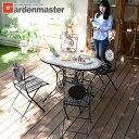 ガーデン テーブル セット モザイク調 オーバルタイプ 5点セット HMOT-1060&HMC-87 モザイクテーブル ガーデンファニ…