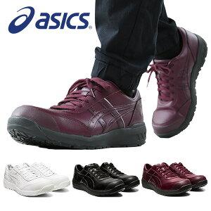アシックス 安全靴 新作 FCP700 (1273A020) 天然皮革 紐靴 ローカット 作業靴 ワーキングシューズ 安全シューズ セーフティシューズ アシックス(ASICS) 【送料無料】