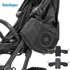 空調ベビーカーシート WKBH02001/WKBH02002 ベビーカー シート 涼しい 送風機 扇風機 背中 ベビー 赤ちゃん ベビーホッパー BabyHopper 【送料無料】