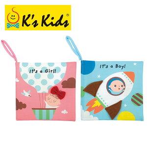 知育 カラフル ポップ フカフカ布えほん(0歳から)バースデーガール/バースデーボーイ 正規品 赤ちゃん ベビー おもちゃ 絵本 えほん 布のおもちゃ 0歳 布絵本 知育 しかけ おでかけ K's Kids 【