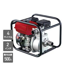 エンジンポンプ 4サイクル 2インチ 最大吐出量500L/min EWP-20D 4サイクルエンジンポンプ 農業用 農業機械 農機具 吸水 排水 ナカトミ NAKATOMI ドリームパワー 【送料無料】