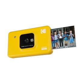 カメラ機能付きインスタントプリンター C210YE イエロー チェキ プリンター 写真 プリントトイ プリントフォト フォトプリンタ インスタントカメラ KODAK(コダック) 【送料無料】