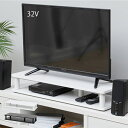 スペーサー テレビ台 ちょい足しラック 幅80 奥行29 高さ13 YSPC-8030 白 ホワイト 黒 ブラック 一人暮らし テレビボ…