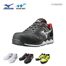 安全靴 オールマイティ 紐タイプ ALMIGHTY HW11L F1GA2000 プロテクティブスニーカー セーフティーシューズ 作業靴 紐タイプ ミズノ MIZUNO 【送料無料】