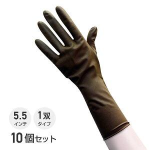 ラテックス 手袋 グローブ ゴム手袋 カラーグローブ 5.5インチ 一双 パウダーフリー (一双×10セット) 手袋 ウイルス対策 美容師 美容院 ヘアカラー 毛染め 白髪染め 業務用 小さい 女性 在庫あ