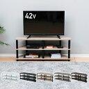 テレビ台 コーナー 幅100 奥行29.5 高さ41cm YSTV-1040 コーナーテレビ台 一人暮らし テレビボード テレビラック TV台…