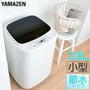 洗濯機 一人暮らし 3.8kg 小型全自動洗濯機 3.8kg YWMB-38(W) 小型洗濯機 ミニ洗濯機 洗濯 脱水 すすぎ ガラストップ …
