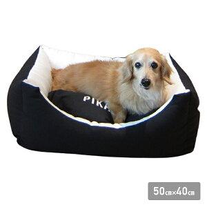 ピカチュウベッド Mサイズ (50×40cm) ペットベッド ペット用ベッド 犬 猫 クッション かわいい キャラクター おもしろ ポケモン ポケットモンスター おしゃれ ファンタジーワールド 【送料無