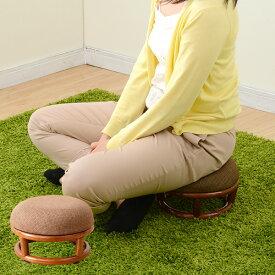正座椅子 天然木籐 GMIN-25 正座 ラタン ローチェア チェア イス 椅子 座いす 座イス ミニスツール おしゃれ 【送料無料】