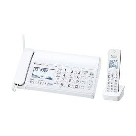 デジタルコードレス普通紙ファクス FAX 電話機 KX-PD215DL-W ホワイト 電話機 ファクス FAX 迷惑電話 防犯電話 給付金詐欺 迷惑電話防止対策 パナソニック(Panasonic) 【送料無料】