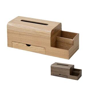 ティッシュケース 木製 ティッシュボックス リモコン収納 幅36 奥行14 高さ14cm TRTB-1 ティッシュケース ティッシュカバー ティッシュボックス リモコン収納 小物入れ 木製 ウッド インテリア