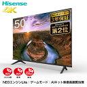 テレビ TV 50型 4Kテレビ 4Kチューナー内蔵液晶テレビ NEOエンジンLite搭載 HDR対応 外付けHDD録画対応 裏番組録画対…