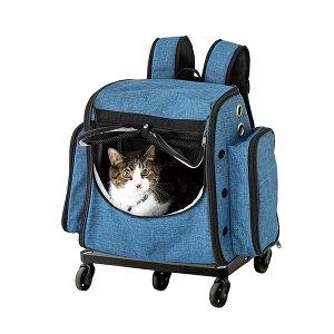 カート付き 大容量 リュック 移動 楽々 GOKIGEN!キャリーわんにゃん (適応体重:10kg以下) ブルー キャリーカート ペットカート 犬 猫 キャリーバッグ リュック 折りたたみ コンパクト おでかけ