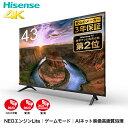 テレビ TV 43型 4Kテレビ 4Kチューナー内蔵液晶テレビ NEOエンジンLite搭載 HDR対応 外付けHDD録画対応 裏番組録画対…