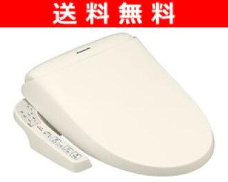 E Kurashi Panasonic Toilet Bowl With Warm Water Flush System For Washing User Beauty Cabinet De Toilette Dl Ed10 Cp Pastel Ivory Rakuten