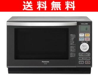 松下(Panasonic)微波炉26L NE-M263-HS灰色银子