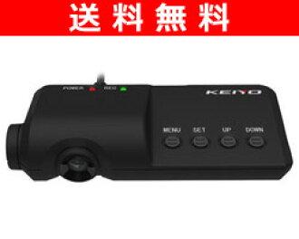 庆洋工程(KEIYO)开车兜风记录机AN-R001
