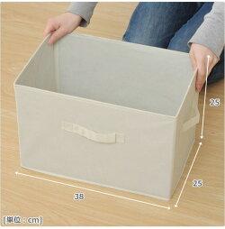山善(YAMAZEN)どこでも収納ボックス(3個セット)YTCF-3PK(KAPI2BK)ショッキングピンク(ハローキティ柄)
