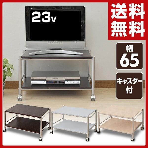 山善(YAMAZEN) テレビ台 テーブルボード(幅65) STV-6540RC 23V型 TV台 テレビボード テレビラック サイドテーブル 【送料無料】