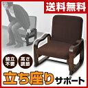 【決算大感謝10%OFF】 【あす楽】 山善(YAMAZEN) 座椅子 優しい座椅子 SKC-56H(DBR) ダークブラウン完成品 座いす 座…
