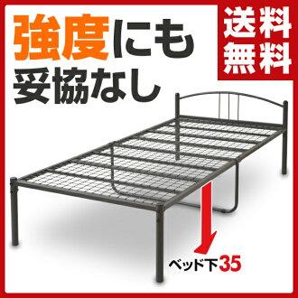 山善(YAMAZEN)单人管子床NSK-95195(DBR)M暗褐色单人床低床管子贝特