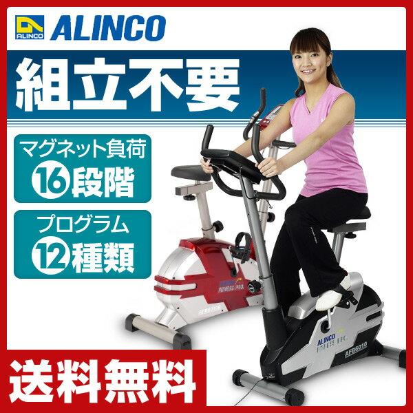【あす楽】 アルインコ(ALINCO) プログラムバイク6010 AFB6010 エクササイズバイク フィットネスバイク【送料無料】