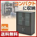 【あす楽】 山善(YAMAZEN) 食器棚 (幅60 高さ80) CCB-8060(DBR) ダークブラウン キッチン収納 キッチンボード カップ…
