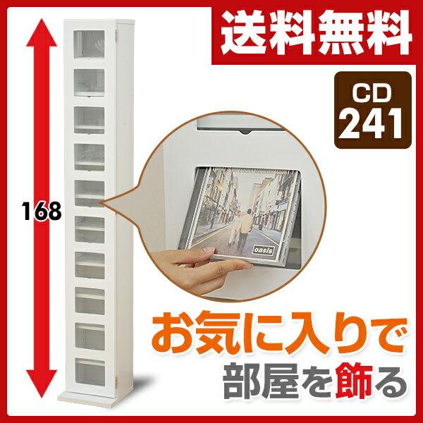 【あす楽】 山善(YAMAZEN) 鏡面CDタワー11段 FCDT2617DSG(WH) ホワイト CDラック CD収納 DVDラック DVD収納 【送料無料】