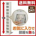 山善(YAMAZEN) 鏡面CDタワー11段 FCDT2617DSG(WH) ホワイト CDラック CD収納 DVDラック DVD収納 【送料無料】