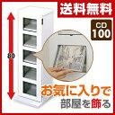 山善(YAMAZEN) 鏡面CDタワー5段 FCDT-2680DSG(WH) ホワイト CDラック CD収納 DVDラック DVD収納 【送料無料】