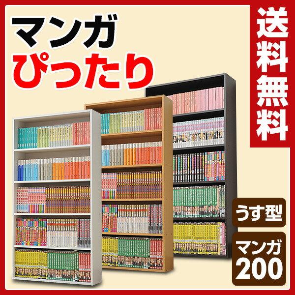 山善(YAMAZEN) 本棚 カラーボックス 幅60 5段 CMCR-1160 コミックラック 収納ラック CDラック DVDラック 【送料無料】
