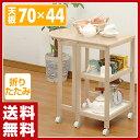 バタフライ キッチン キャスター ホワイトウォッシュ テーブル